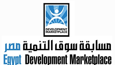 Latest Development Marketplace to focus on Rural Egypt