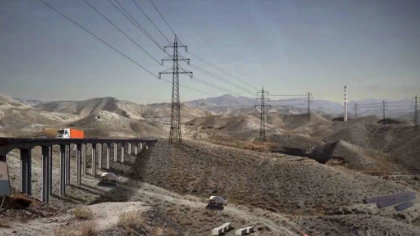 The Afghanistan Resource Corridor