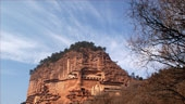 China: Conserving the Past, Laying a Foun...