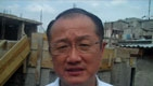Jim Yong Kim: A Hopeful Look at Haiti's F...