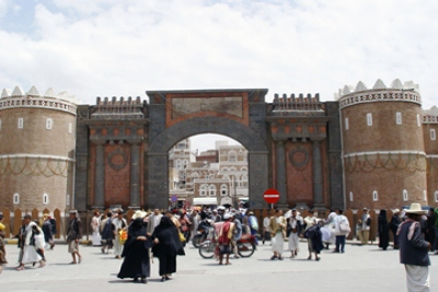 &#89&#101&#109&#101&#110&#58&#32&#84&#104&#101&#32&#68&#105&#102&#102&#105&#99&#117&#108&#116&#32&#80&#111&#108&#105&#116&#105&#99&#97&#108&#32&#97&#110&#100&#32&#83&#101&#99&#117&#114&#105&#116&#121&#32&#83&#105&#116&#117&#97&#116&#105&#111&#110&#32&#67&#111&#110&#116&#105&#110&#117&#101&#115&#32&#116&#111&#32&#87&#101&#105&#103&#104&#32&#111&#110&#32&#69&#99&#111&#110&#111&#109&#105&#99&#32&#65&#99&#116&#105&#118&#105&#116&#121