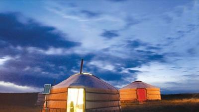 Mongolia: World Bank