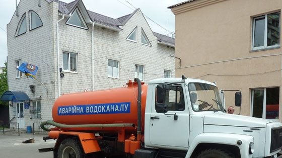 Ukraine's Urban Infrastructure Project covers the upgrade of water utilities in 14 cities across the country