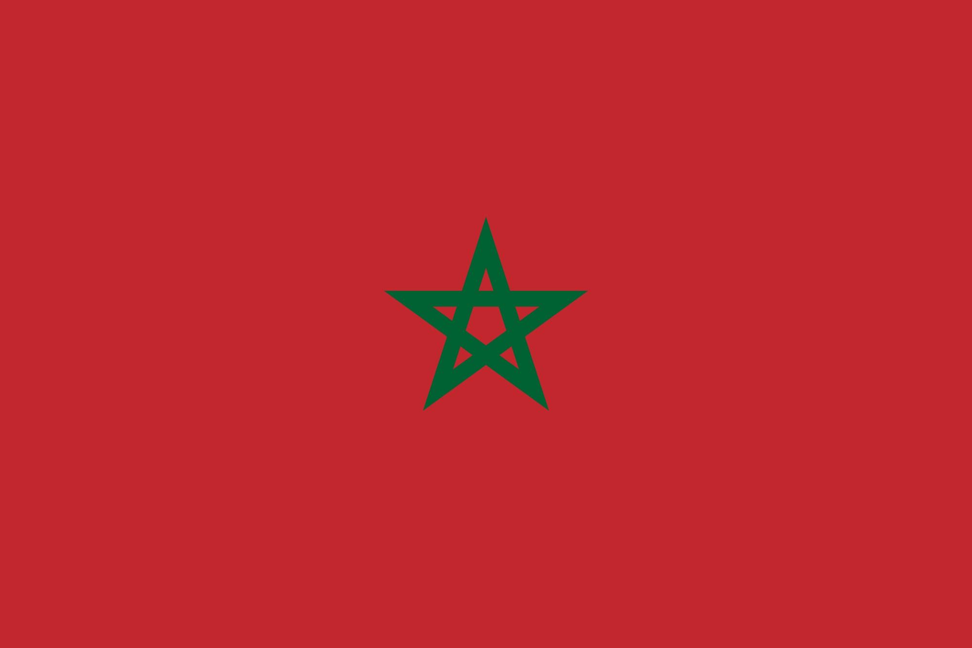 marokkanische bank frankfurt