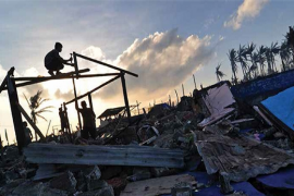 &#83&#97&#102&#101&#103&#117&#97&#114&#100&#105&#110&#103&#32&#68&#101&#118&#101&#108&#111&#112&#109&#101&#110&#116&#32&#102&#114&#111&#109&#32&#78&#97&#116&#117&#114&#97&#108&#32&#68&#105&#115&#97&#115&#116&#101&#114&#115&#32&#64&#32&#82&#105&#99&#104&#97&#114&#100&#32&#82&#101&#121&#101&#115&#32