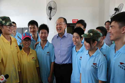 &#87&#111&#114&#108&#100&#32&#66&#97&#110&#107&#32&#71&#114&#111&#117&#112&#32&#80&#114&#101&#115&#105&#100&#101&#110&#116&#32&#74&#105&#109&#32&#89&#111&#110&#103&#32&#75&#105&#109&#32&#105&#110&#32&#67&#104&#105&#110&#97&#44&#32&#74&#117&#108&#121&#32&#50&#48&#49&#52