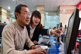 &#67&#104&#105&#110&#101&#115&#101&#32&#121&#111&#117&#116&#104&#32&#104&#101&#108&#112&#105&#110&#103&#32&#111&#108&#100&#101&#114&#32&#114&#117&#114&#97&#108&#32&#109&#97&#110&#32&#111&#110&#32&#99&#111&#109&#112&#117&#116&#101&#114