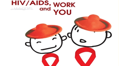 HIV/AIDS brochure
