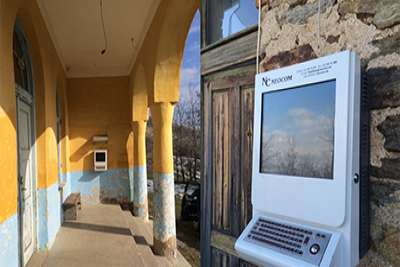 &#87&#105&#45&#102&#105&#32&#107&#105&#111&#115&#107&#115&#32&#97&#116&#116&#97&#99&#104&#101&#100&#32&#116&#111&#32&#115&#99&#104&#111&#111&#108&#115&#32&#105&#110&#32&#77&#97&#99&#101&#100&#111&#110&#105&#97&#110&#32&#118&#105&#108&#108&#97&#103&#101&#115&#32