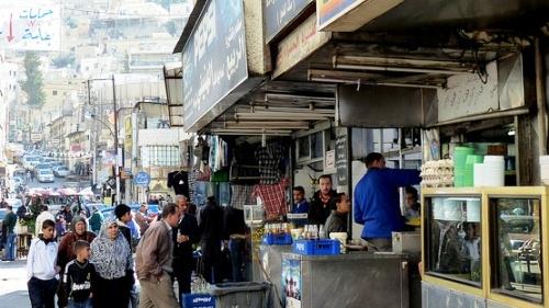 Jordan Economic Monitor (JEM)