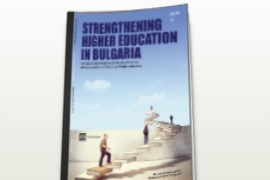 &#83&#116&#114&#101&#110&#103&#116&#104&#101&#110&#105&#110&#103&#32&#104&#105&#103&#104&#101&#114&#32&#101&#100&#117&#99&#97&#116&#105&#111&#110&#32&#105&#110&#32&#66&#117&#108&#103&#97&#114&#105&#97&#32&#58&#32&#111&#112&#116&#105&#111&#110&#115&#32&#102&#111&#114&#32&#105&#109&#112&#114&#111&#118&#105&#110&#103&#32&#116&#104&#101&#32&#109&#111&#100&#101&#108&#115&#32&#111&#102&#32&#103&#111&#118&#101&#114&#110&#97&#110&#99&#101&#44&#32&#113&#117&#97&#108&#105&#116&#121&#32&#97&#115&#115&#117&#114&#97&#110&#99&#101&#32&#97&#110&#100&#32&#102&#105&#110&#97&#110&#99&#105&#110&#103&#32&#111&#102&#32&#104&#105&#103&#104&#101&#114&#32&#101&#100&#117&#99&#97&#116&#105&#111&#110