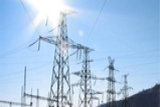 Bulgaria: Power Sector Rapid Assessment