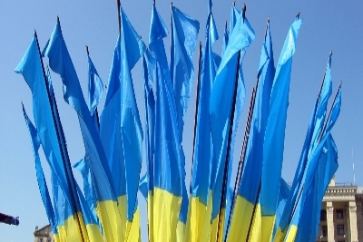 &#85&#107&#114&#97&#105&#110&#101&#39&#115&#32&#102&#108&#97&#103&#115
