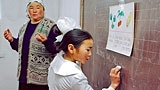 Improving Rural Schools in the Kyrgyz Republic