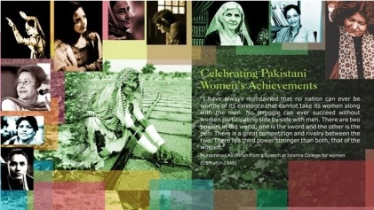 Celebrating Pakistani Women's Achievements