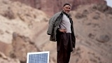 Bamiyan Province Solar Power Project