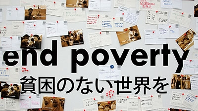 Commission on Global Poverty