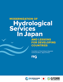 Modernization of Hydrological Services in Japan and Lessons for Developing Countries