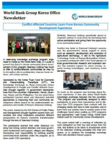 World Bank Group Korea Office Newsletter