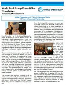 Nice Newsletter: November/December 2016