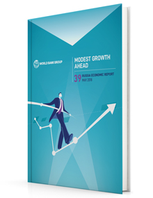 Russia economic report the russian economy modest growth ahead fandeluxe Gallery