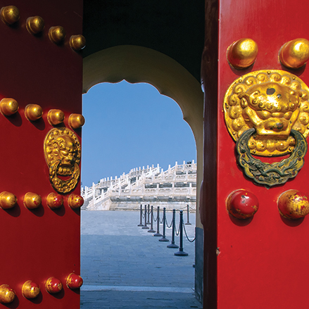 Architectural details doors of Temple of Heaven complex in Beijing China. By: Vitaliy Hrabar/Shutterstock