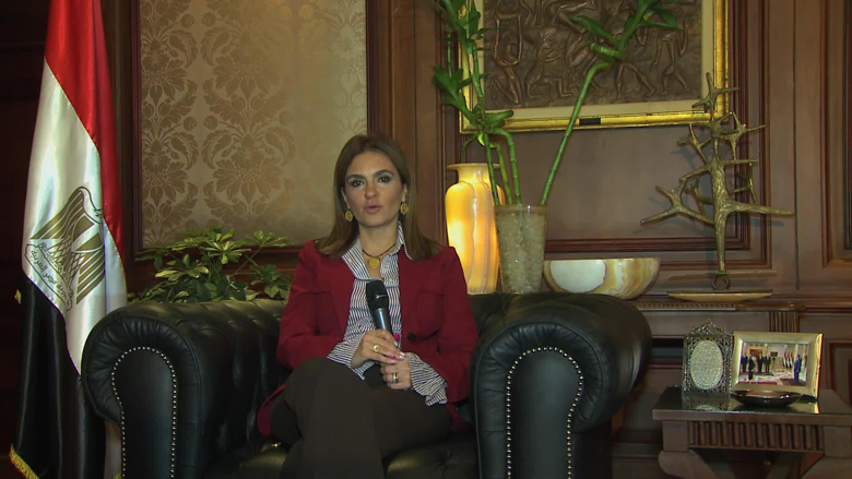 Nasr: The New Strategy Supports Egypt's National Priorities