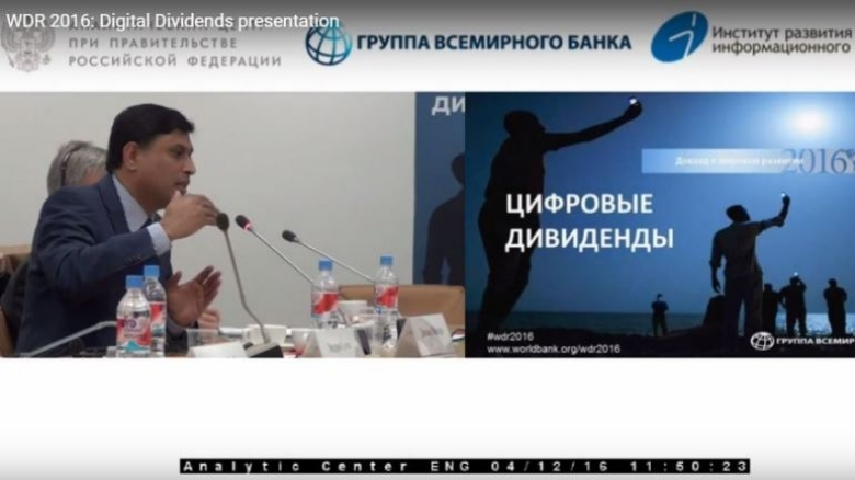 Digital Development in Russia: Live Stream