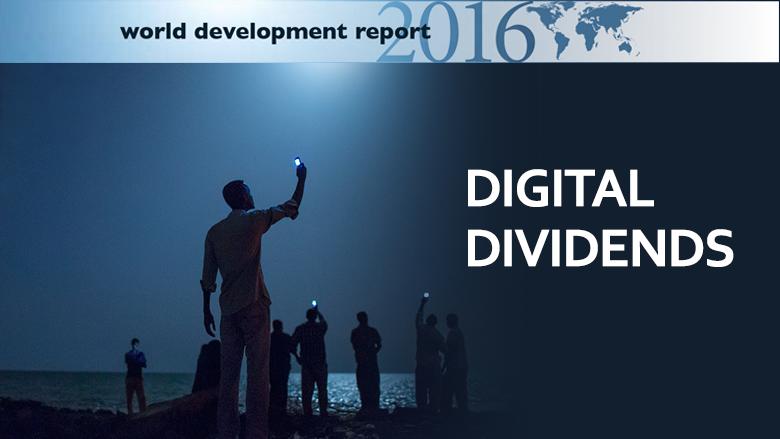 Цифровые дивиденды