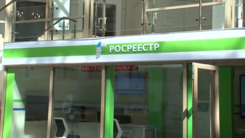Improving Public Service Delivery in Russia