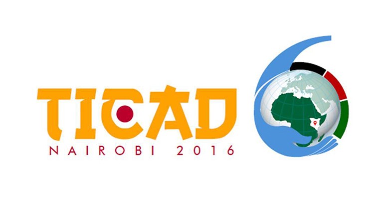 TICAD VI: Strengthening Climate and Disaster Resilience in Sub-Saharan Africa