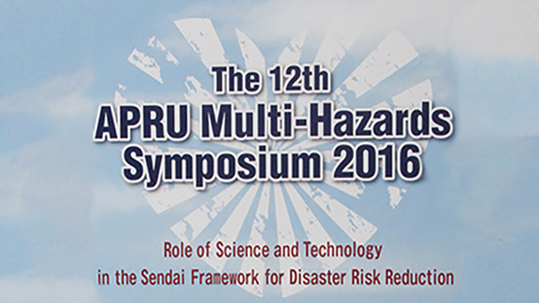 Disaster Risk Management Hub, Tokyo at 12th APRU Research Symposium on Multi-Hazards around the Pacific Rim