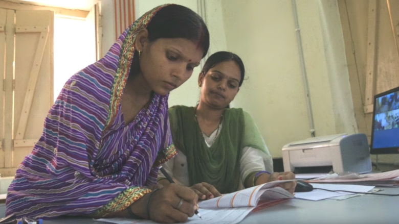 Bank Accounts Fund Independence for Bihar Women
