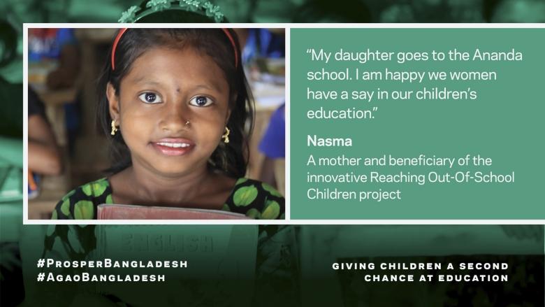 Bangladesh: Ensuring Education for All Bangladeshis