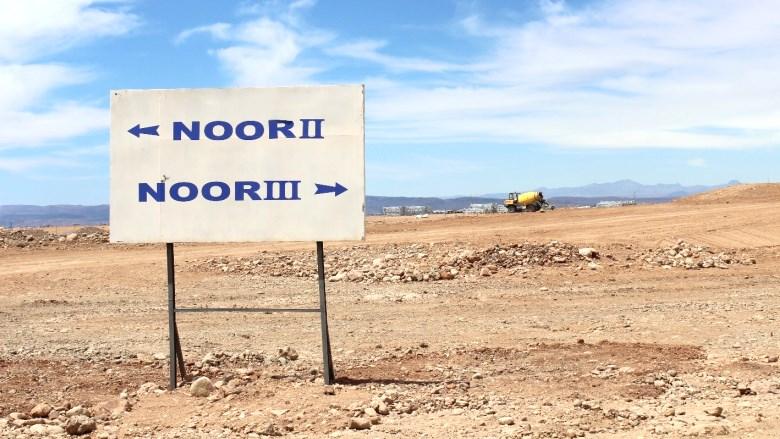 Noor Plant, Morocco