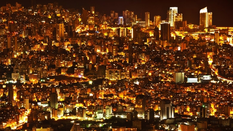 Beirut with street lights - Anna Om | Shutterstock.com