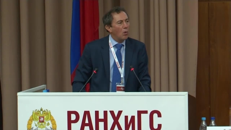 Cyril Muller at Gaidar Forum