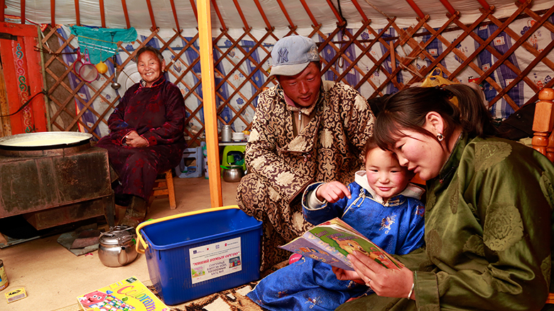 Primary education project: Voices from rural Mongolia