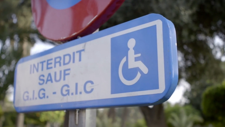 Moving Toward Disability Access in Morocco