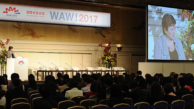 クリスタリナ・ゲオルギエヴァ世界銀行最高経営責任者(CEO)、国際女性会議WAW!に参加