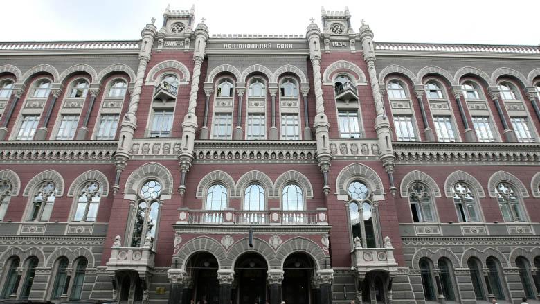 ehrenkonsulat von kolumbien in kiew