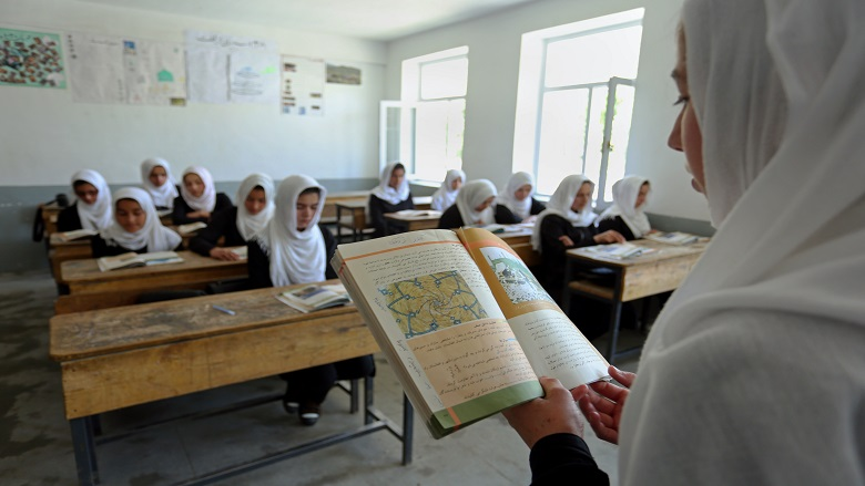In Afghanistan, New Schools Provide Better Learning