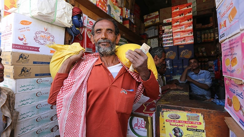 Yemen Food Imports: A focus on Critical Challenges and Priority