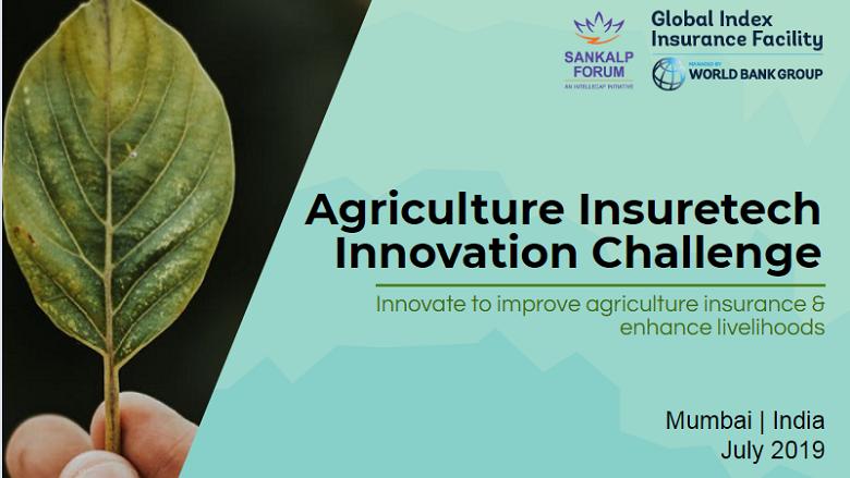 Agriculture Insuretech Innovation Challenge