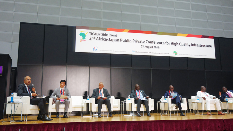 Panel session at the side event at 2nd Africa-Japan Public-Private Conference for High-Quality Infrastructure during TICAD7