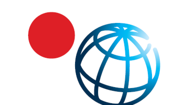 Japan Policy And Human Resources Development Fund