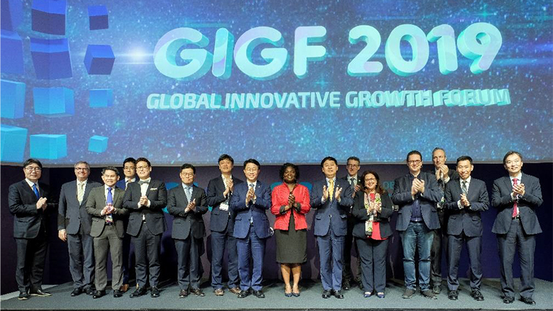 New Global Forum In Korea To Harness Innovation And Technology For Sustainable Development