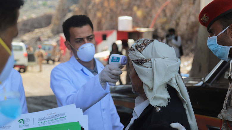 World Bank Approves $20 Million In Grants To Support Covid-19 Vaccination  Rollout In Yemen