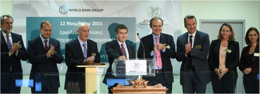 WBG Executive Director and Staff Visits Athens Stock Exchange